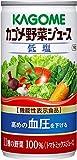 野菜ジュース 低塩 190g ×30缶