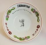 NARUTO ナルト展×天下一品 コラボレーション特製ラーメン鉢
