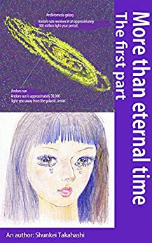 [Takahashi, Shunkei]のMore than eternal time The first part: A story of Arufa and Miza where two people came across in the Andoro star which resembled the earth in the Andoromeda ... is a color image-rich s (English Edition)