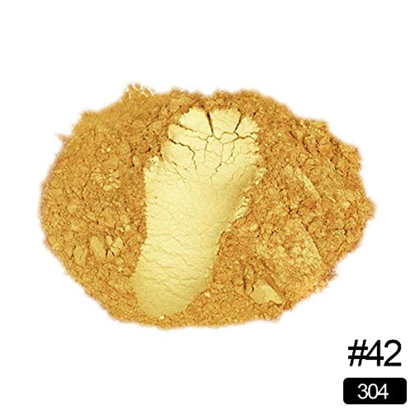 リーガン鹿トラフBETTER YOU (ベター ュー) 夏のアイシャドウ、口紅、フリッカー、カラフル、崩れない、ぼかしやすい、69色 目、唇、フリッカー、ハイライト (AW 351)