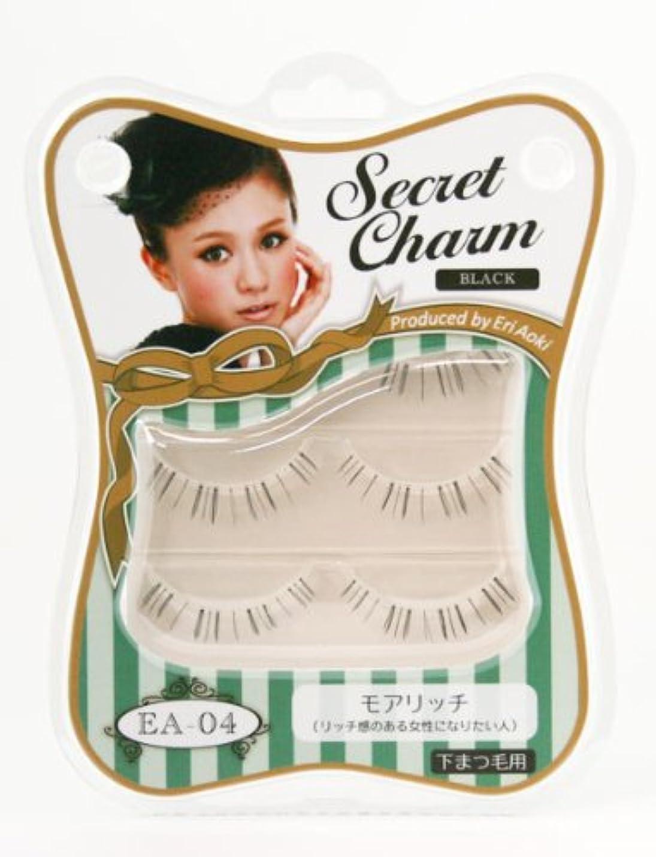 露無条件野菜Secret Charm モアリッチ/ブラック/下まつげタイプ