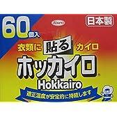 【60個入】衣類に貼るカイロ kowa ホッカイロ(レギュラー) 【日本製】安心と信頼の品質 適正温度が安定的に持続します 【ギフトラッピング、お急ぎ便対応】