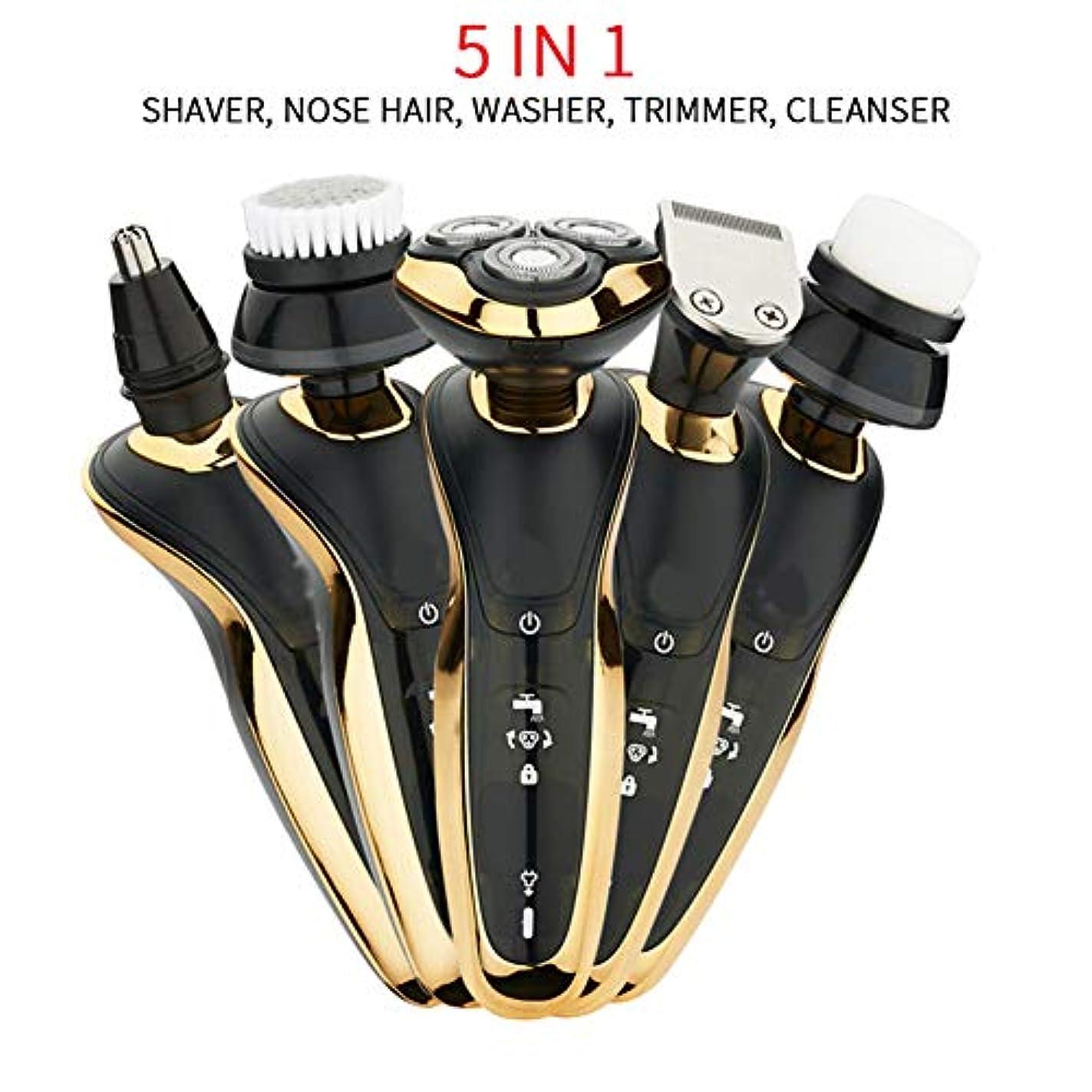 脈拍腐敗麺5男性ロータリーカミソリ髭の鼻毛トリマー、5パックの交換ヘッド用1電気シェーバーで