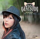 海外シンガーによるアニソンカバー「ガニソン! 」Ksielle from ペルー #1 / Ksielle