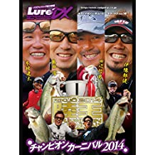 Lure magazine the movie DX vol.18「陸王チャンピオンカーニバル2014」(前半)