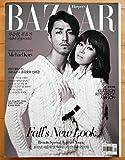 [チャ・スンウォン/コン・ヒョジン]韓国雑誌 表紙+14P/2011年