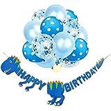 ゴシレ Gosear 16ピースファッションかわいい恐竜スタイル風船バナーテーマパーティー用品子供のための子供男の子男の子女の子誕生日