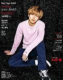 MyoJo(ミョージョー) 2020年 03 月号 [雑誌] 画像