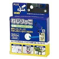 プラス ねじりっこ カッター付 TF-800ブルー ( 2個 )