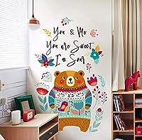 Faaddd 花とかわいいクマウォールステッカー用キッズルーム壁デカールアート子供の寝室の装飾保育園ベビーギフト72×155センチ