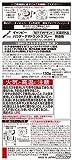GATSBY (ギャツビー) パウダーデオドラントスプレー 無香性 (医薬部外品) 130g