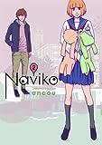 Naviko  2 (バンチコミックス)