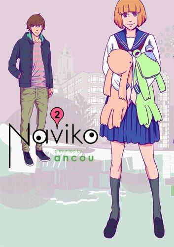 Naviko  2 (バンチコミックス)の詳細を見る