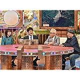 <和歌山県にあるポツンと一軒家>