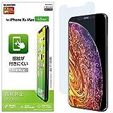 エレコム iPhone Xs Max フィルム 指紋防止 反射防止 日本製 PM-A18DFLF