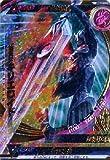 【シングルカード】1弾)炎魔戦士キリエロイド スターレア 大怪獣ラッシュ [おもちゃ&ホビー]