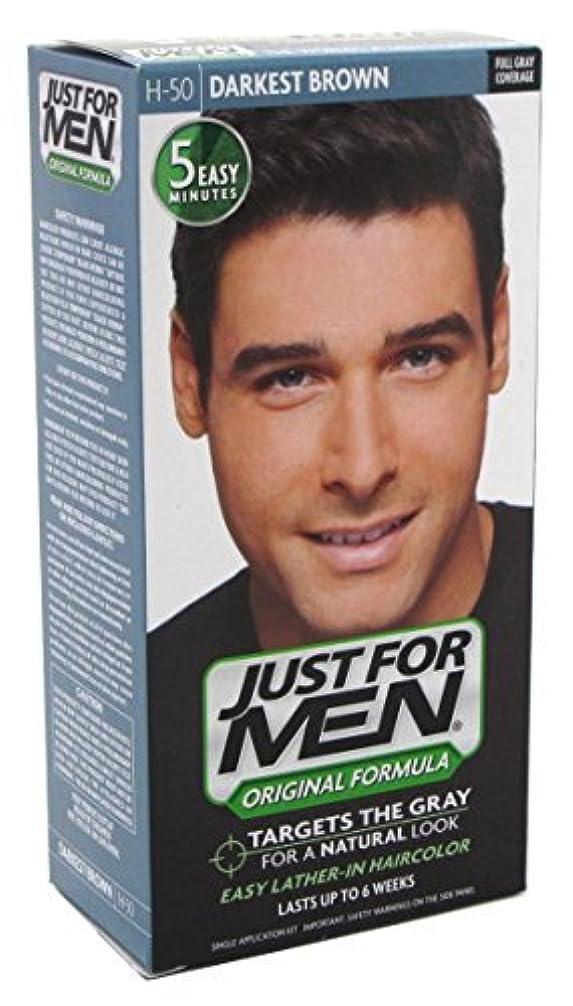 必需品現実大胆なJust for Men #1 H-50ヘアカラー暗黒ブラウン(2パック)シャンプー