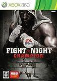 ファイトナイト チャンピオン※日本語マニュアル付き英語版 - Xbox360