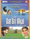 Sat Sri Akal Punjabi Movie DVD : Subtitle English