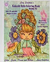 Lacy Sunshine's Kokeshi Dolls Coloring Book: Adorable Dolls and Fairies Coloring Book for All Ages (Lacy Sunshine's Coloring Books)