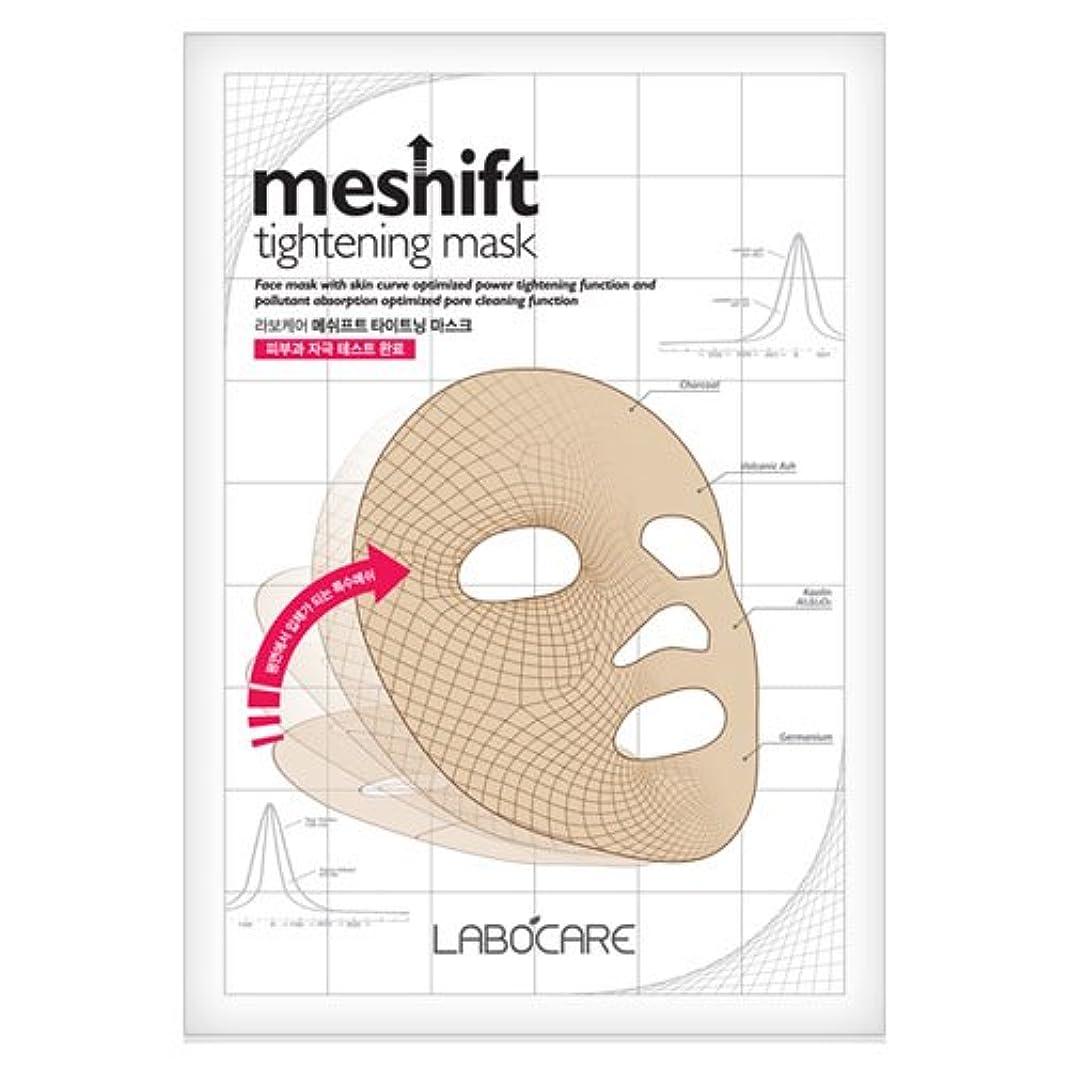 マルコポーロ膜抑制メディヒール ラボケア メシフト タイトニング マスクパック (5枚) [海外直送品][並行輸入品]