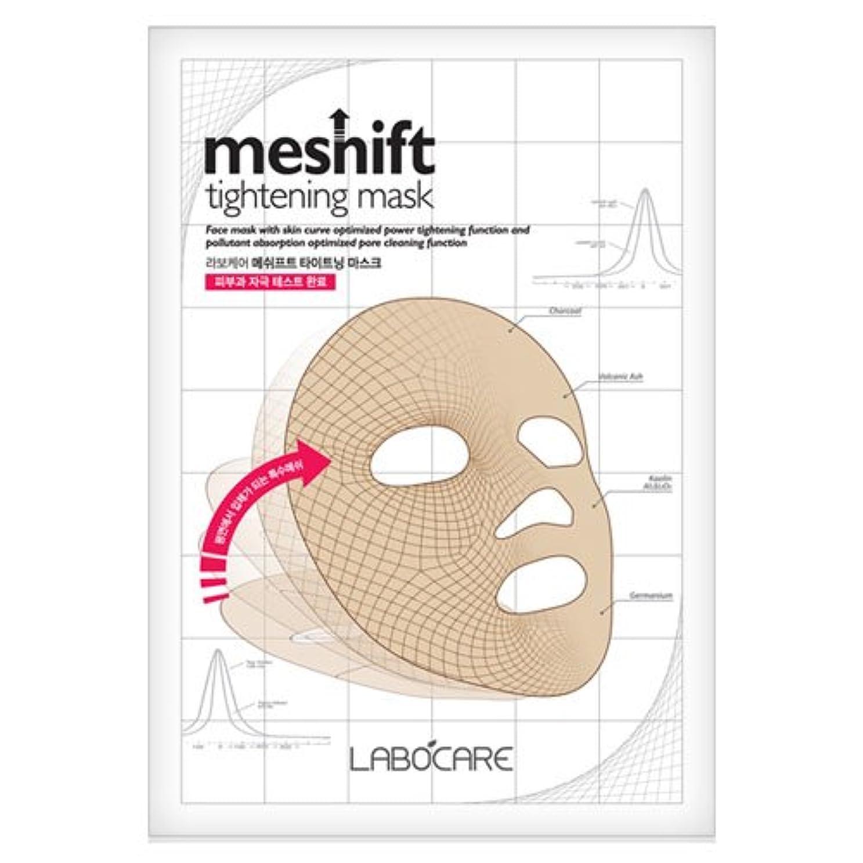 メディヒール ラボケア メシフト タイトニング マスクパック (5枚) [海外直送品][並行輸入品]