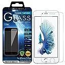 BEGALO iPhone 7 Plus/6 Plus/iPhone 6s Plus ガラスフィルム 0.33mm 硬度9H 日本製素材 飛散防止 指紋防止 高感度タッチ 3Dtouch対応 気泡ゼロ 自己吸着 高透過率 2.5D ラウンドエッジ加工