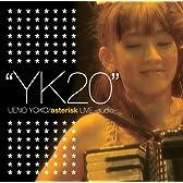 """上野洋子 デビュー20周年記念ライヴ """"YK20""""~20周年につき初ソロ~<audio>"""