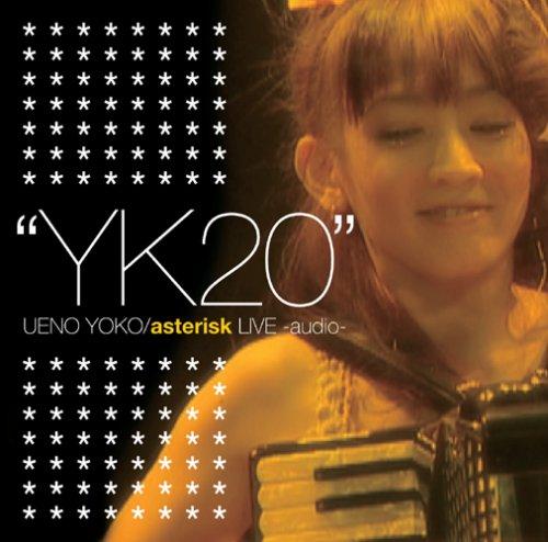 """上野洋子 デビュー20周年記念ライヴ """"YK20""""~20周年につき初ソロ~audio"""