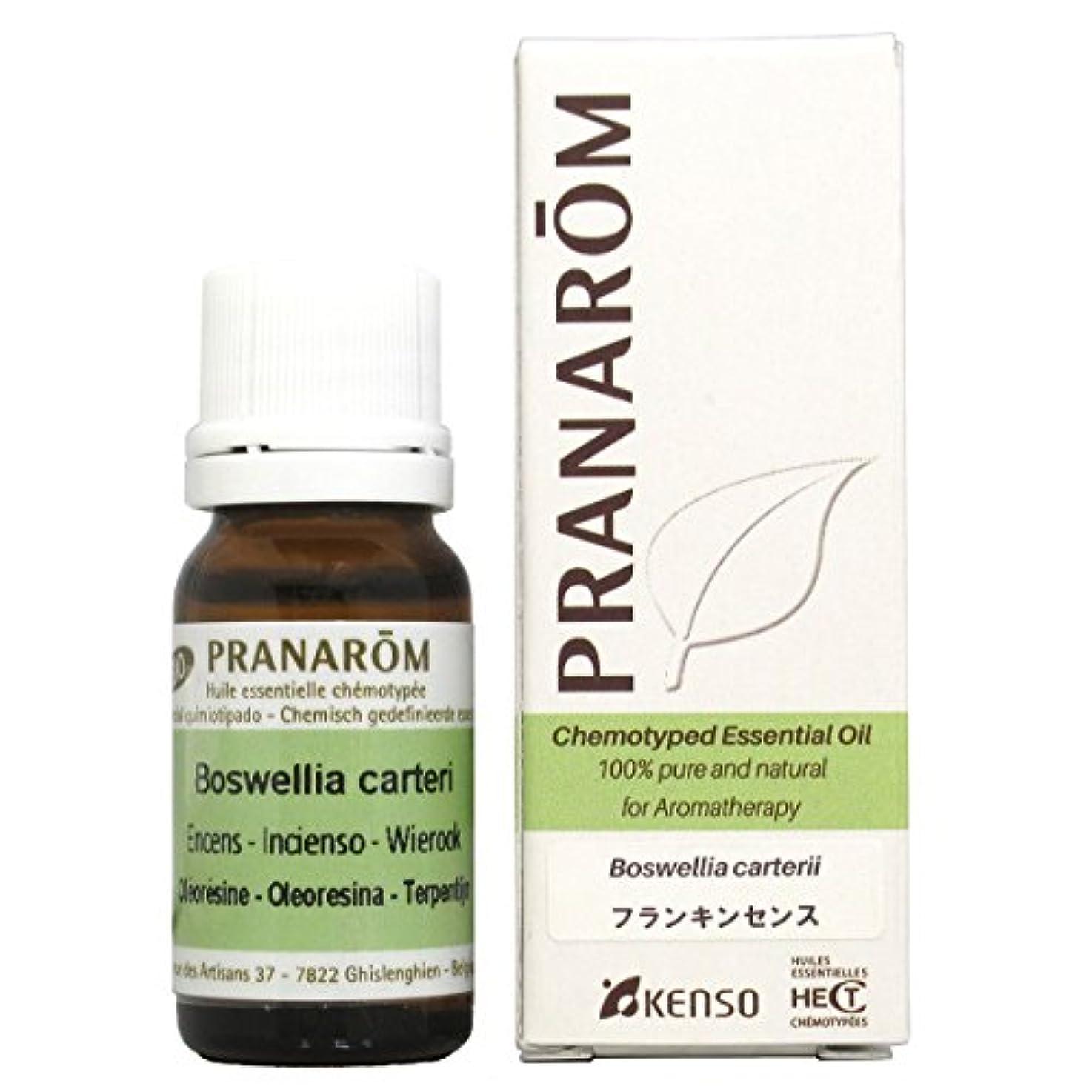 放射能してはいけませんティーム【フランキンセンス 10ml】→スパイシーかつフルーティな香り?(樹脂系)[PRANAROM(プラナロム)精油/アロマオイル/エッセンシャルオイル]P-20