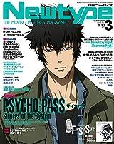 PSYCHO-PASS サイコパスなど三大アニメ誌2019年3月号