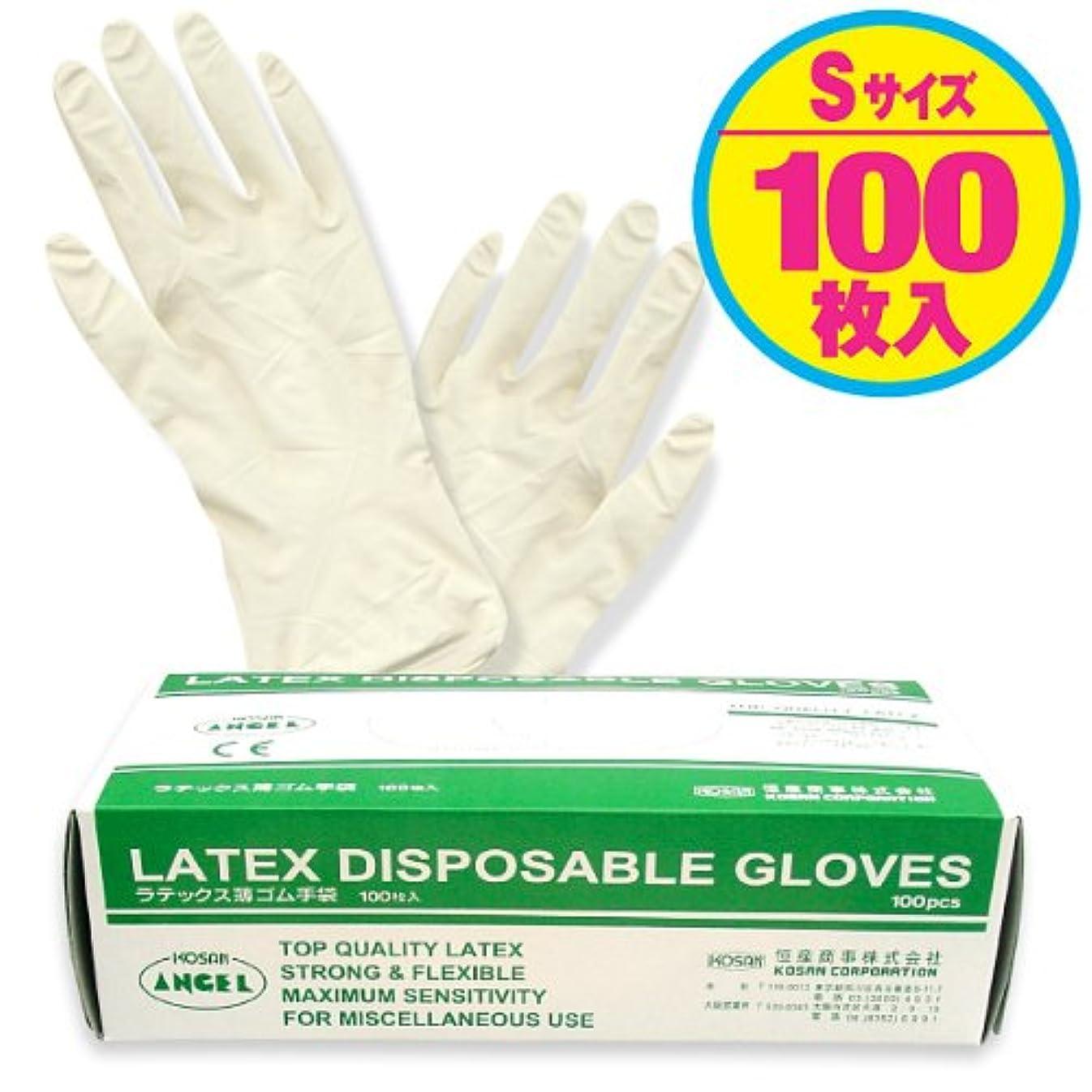 使い捨て【ラテックス手袋/Sサイズ 】 高伸縮性?天然ゴム手袋/パウダーイン 《高品質?医療機関でも使用》