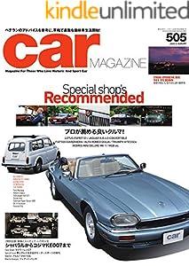 CAR MAGAZINE(カー・マガジン) No.505 (2020-07-03) [雑誌]