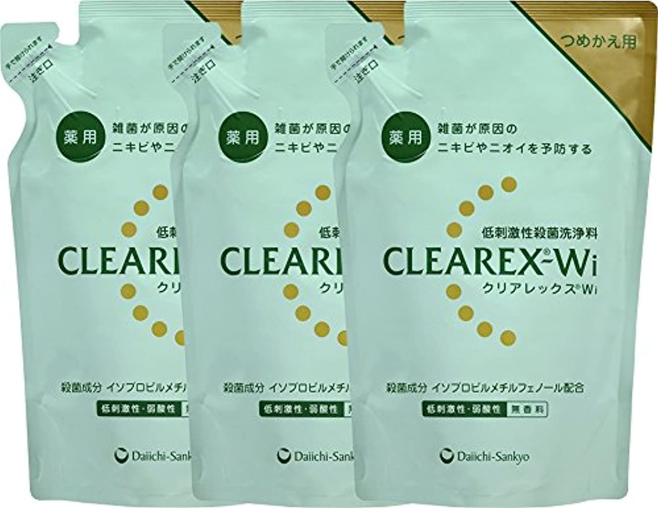 日アーサーコナンドイルシアー【3個セット】クリアレックスWi つめ替用 380ml