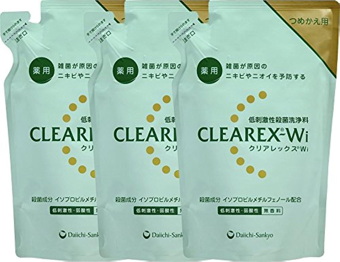 トリッキー興味障害【3個セット】クリアレックスWi つめ替用 380ml