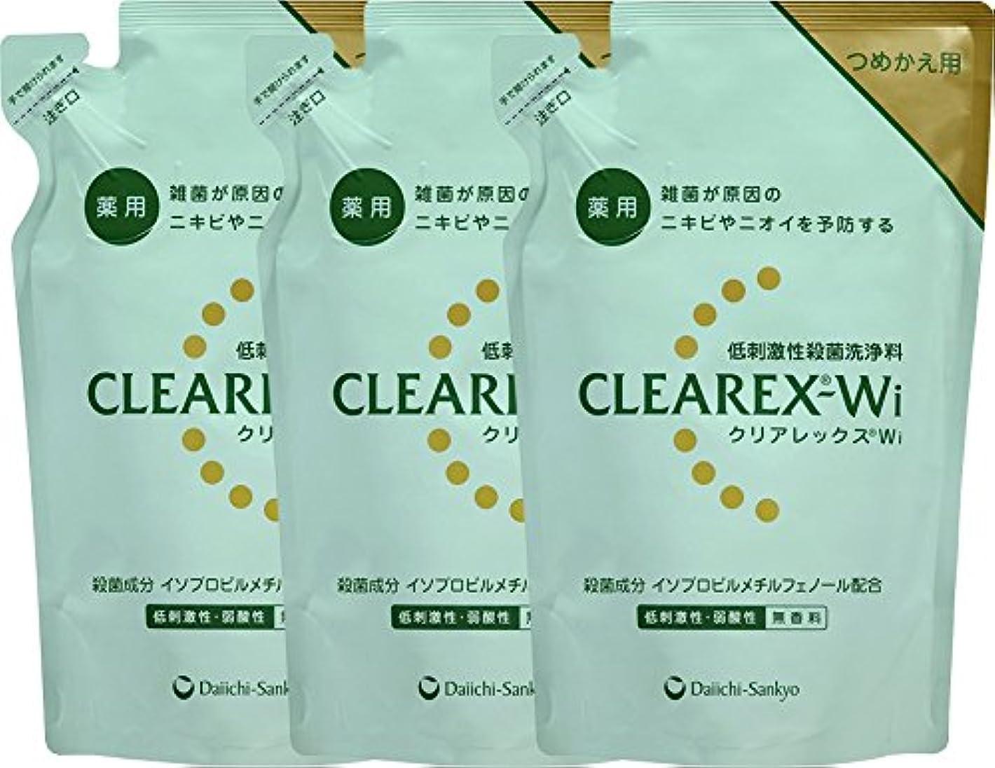 掃除候補者可動式【3個セット】クリアレックスWi つめ替用 380ml