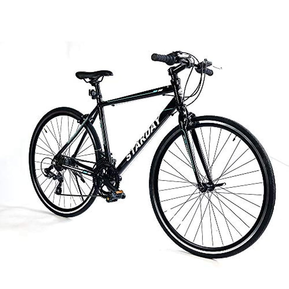 理由ぼんやりした対角線クロスバイク 自転車 700x25C シマノ製14段変速 軽量アルミ製フレーム 前輪クイックリリース 前後キャリパーブレーキ ワイヤ錠?ライトのプレゼント付き マウンテンバイク ブラック SY-23BK