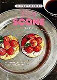 スコーン生地で作る簡単焼き菓子 生活シリーズ