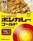 大塚食品 ボンカレーゴールド 【甘口】 180g×5個