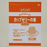 イナショク カップゼリーの素 オレンジ600g