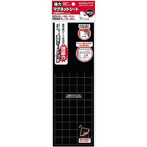 強力マグネットシート(片面粘着剤付き) マク-S345