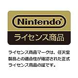 【任天堂ライセンス商品】ホリ クラシックコントローラー for Nintendo Switch ゼルダ【Nintendo Switch対応】 画像