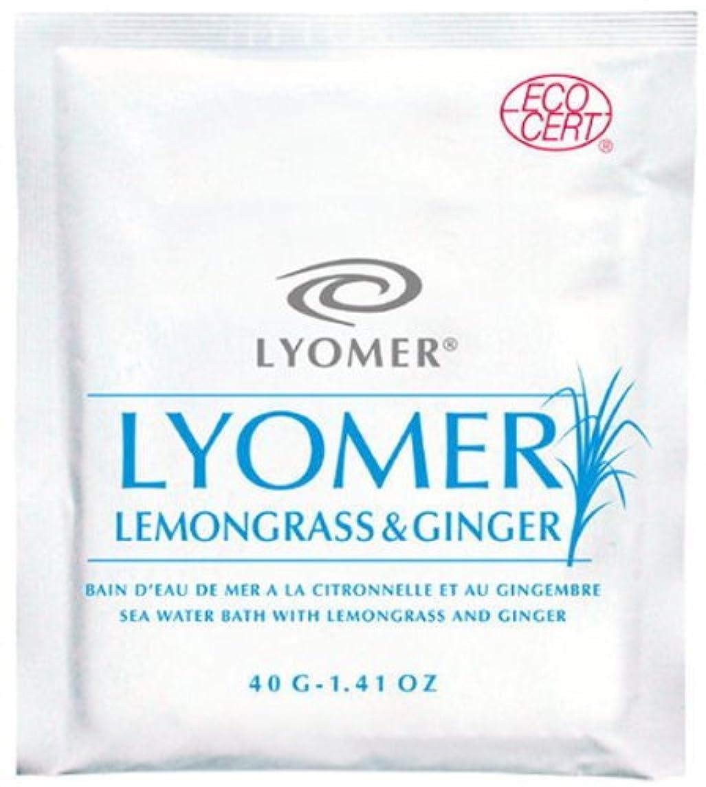 レイアおじさん分離するリヨメール レモングラス&ジンジャー 40g