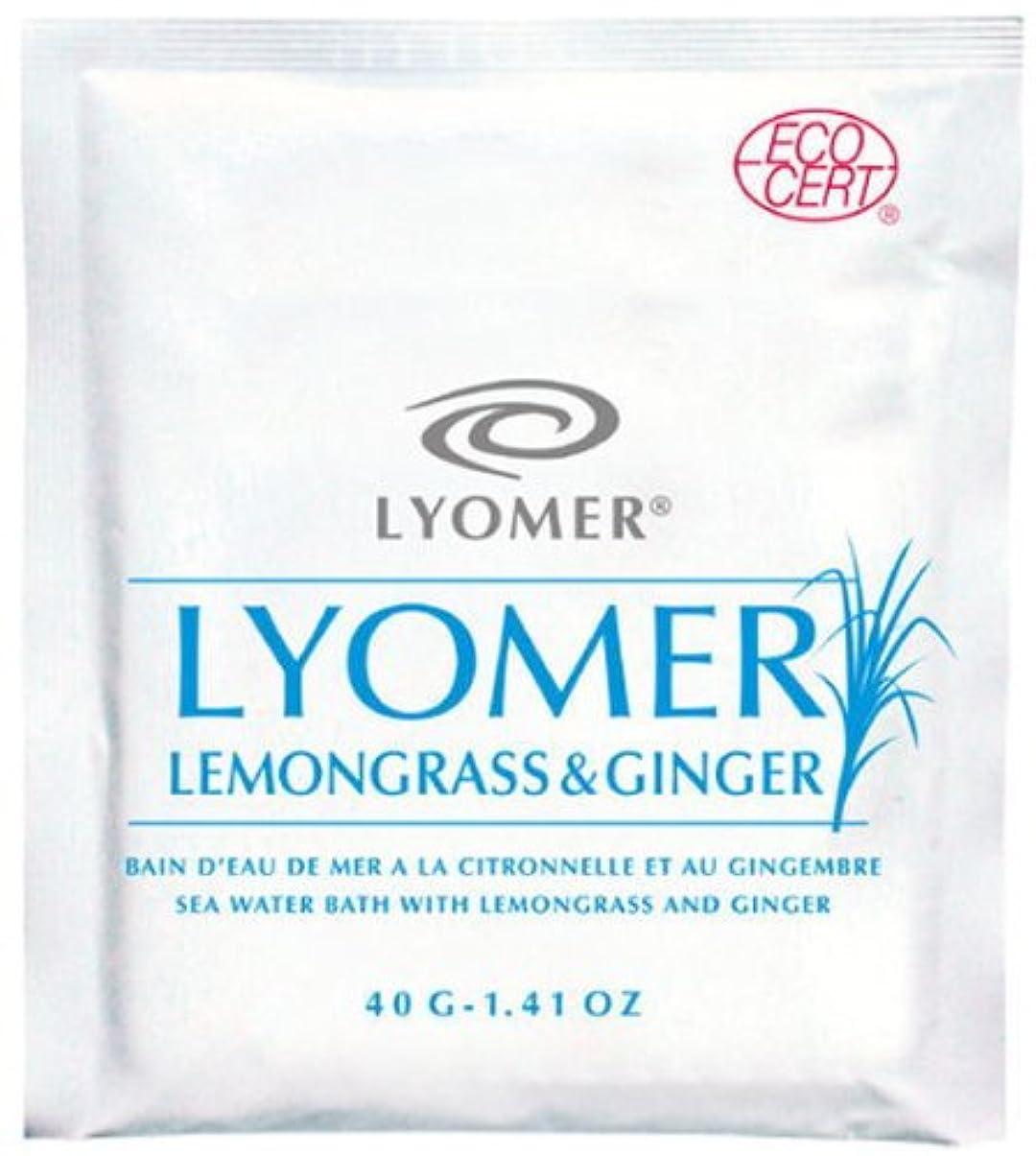 摂動習慣どれでもリヨメール レモングラス&ジンジャー 40g