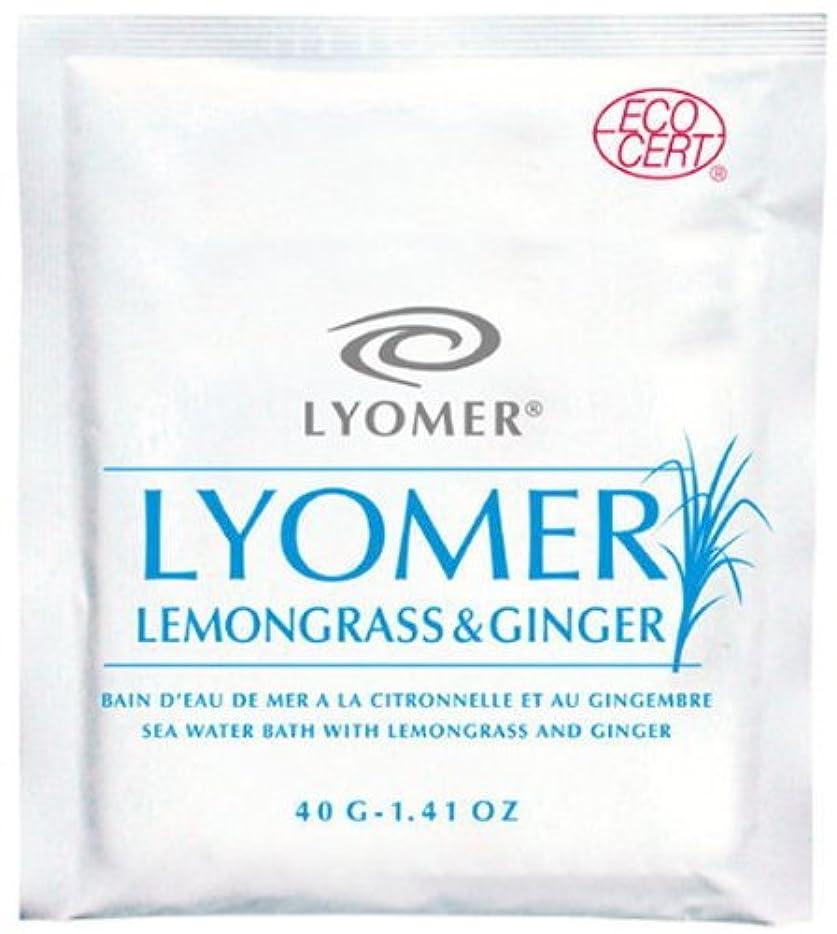 ウェイド閃光支援するリヨメール レモングラス&ジンジャー 40g