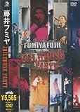 FUMIYA FUJII TOUR 2004 JAILHOUSE PARTY [DVD]
