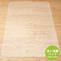LITTLE TREEチェアマット 120×90cm厚1.5mm 床を保護 机の擦り傷防止滑り止め カート可能 透明大型デスク足元マット フローリング/畳/床暖房対応  (120×90cm)