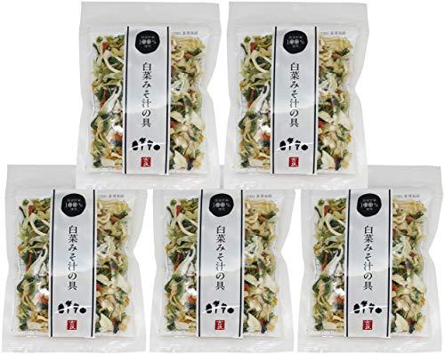 こだわり乾燥野菜 国産 白菜みそ汁の具 40g×5袋