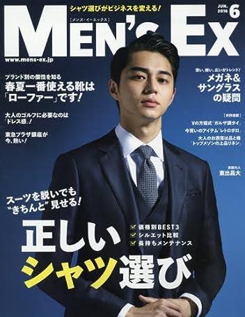 Men's EX(メンズ・イーエックス) 2016年6月号