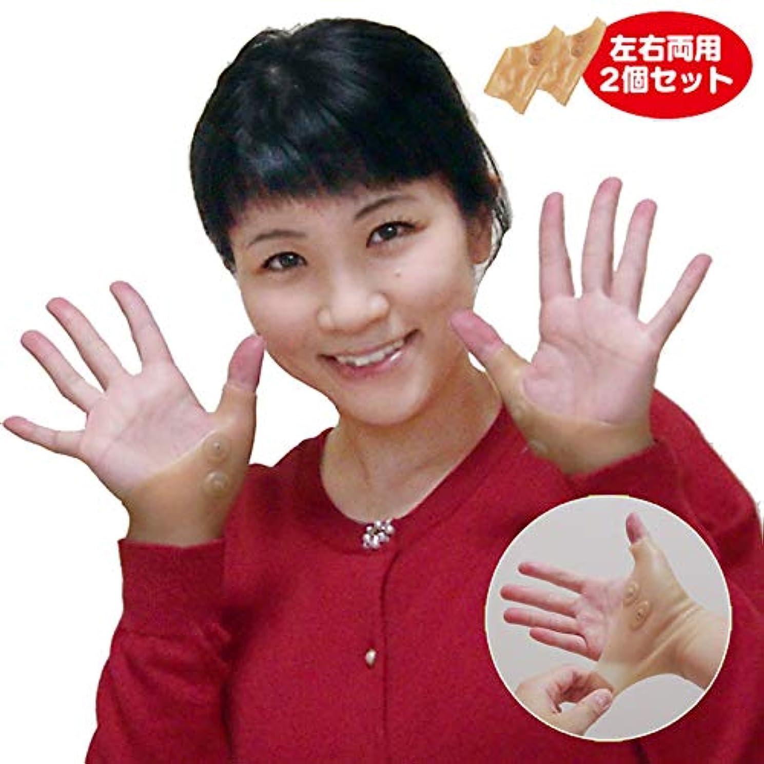 学んだ汗喉が渇いたシリコーングローブ 親指サポーター2個セット 左右兼用